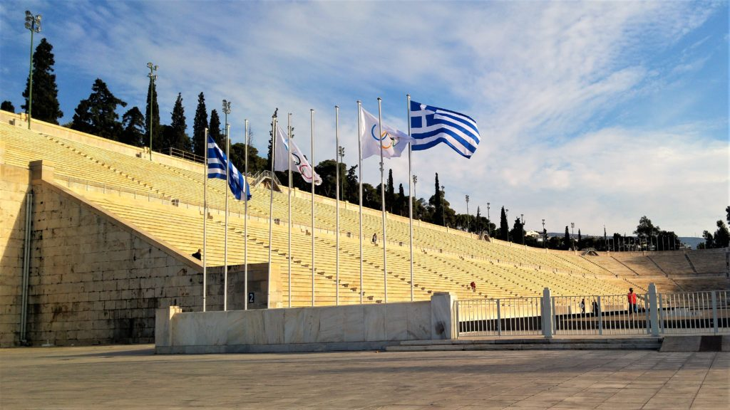 weekend w Atenach